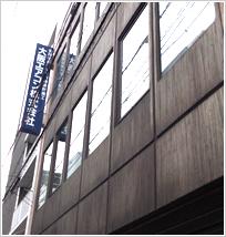 大阪エアコン株式会社画像